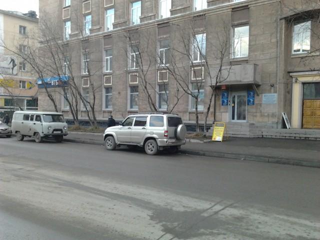 Офис недавно открывшегося в Воркуте ВТБ24, раньше там был музей, вроде перенесли или закрыли...