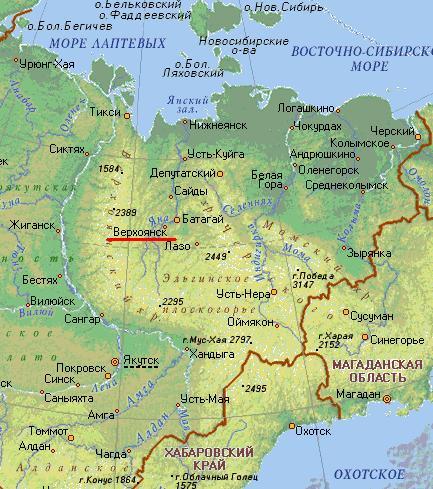 Географическое положение Верхоянска
