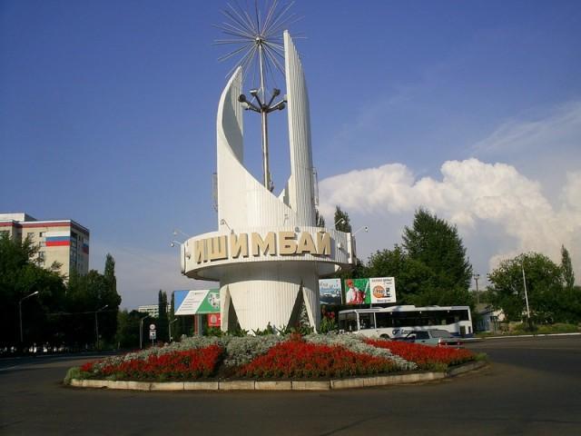 Стела в честь основания города Ишимбая