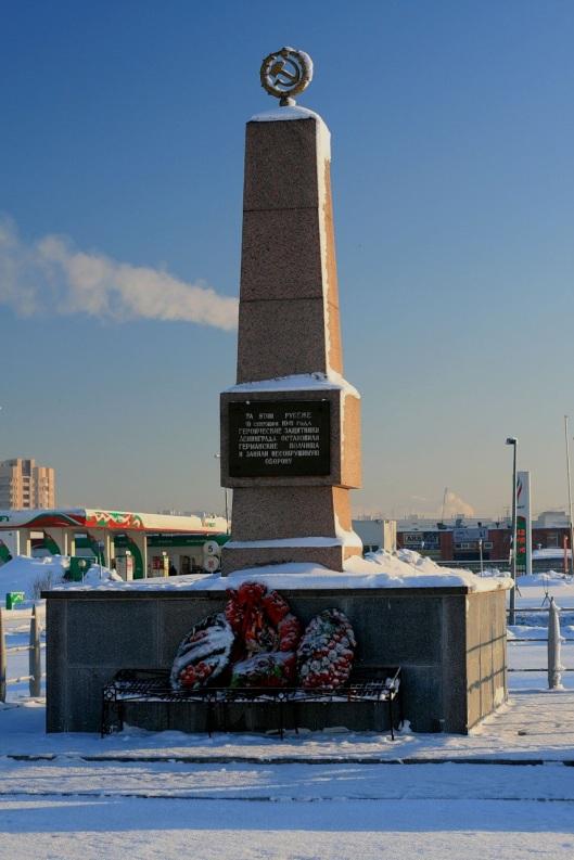 Обелиск Защитникам Ленинграда, установленный на линии обороны. Красносельский район, Аллея Славы