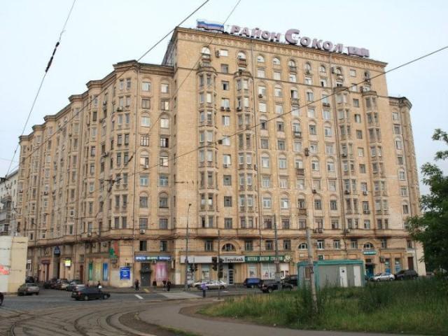 Сокол – один из элитных районов Москвы