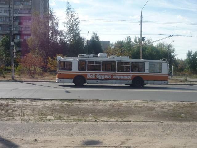 Такие троллейбусы ездят по улицам города