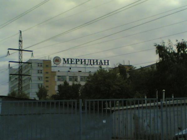 Рыбокомбинат «Меридиан»