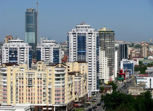 Екатеринбург, вид на Центральный район