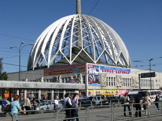 Цирк в Екатеринбурге