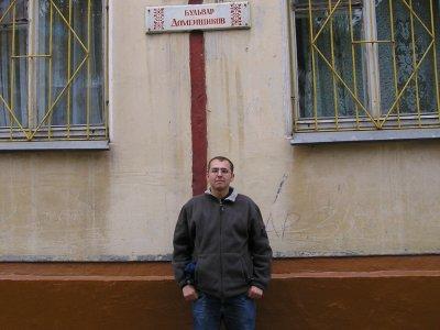 А здесь располагалась моя квартира в Череповецке