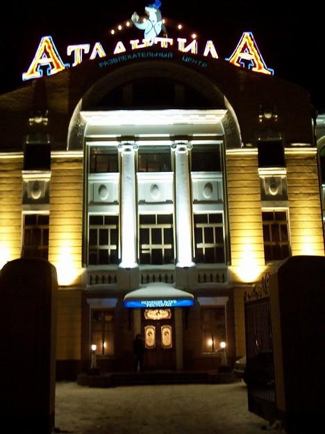 Ночной клуб Атлантида занял главный корпус Электроточприбора