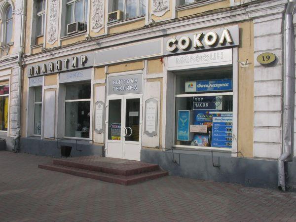 Ненавистный омичам магазин в историческом центре города