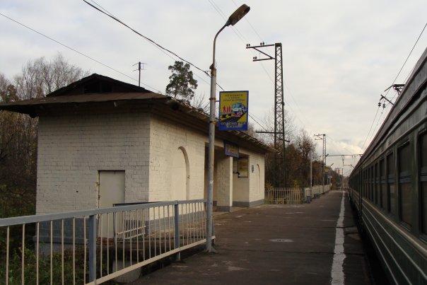 Станция «Горенки»