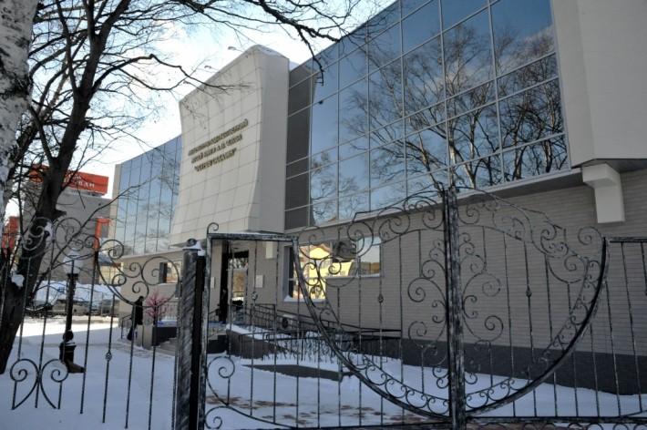 Музей Чехова