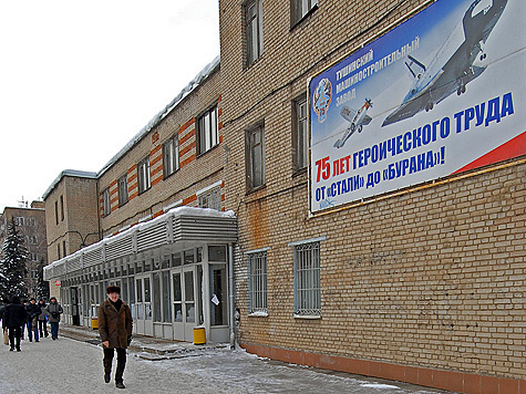 Проходная Тушинского машиностроительного завода