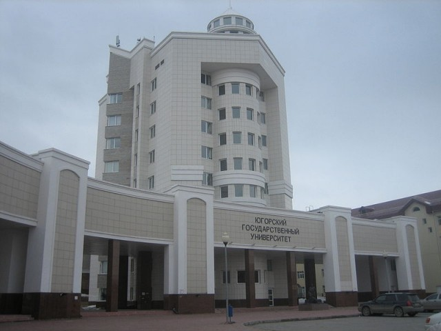 Главное здание ЮГУ