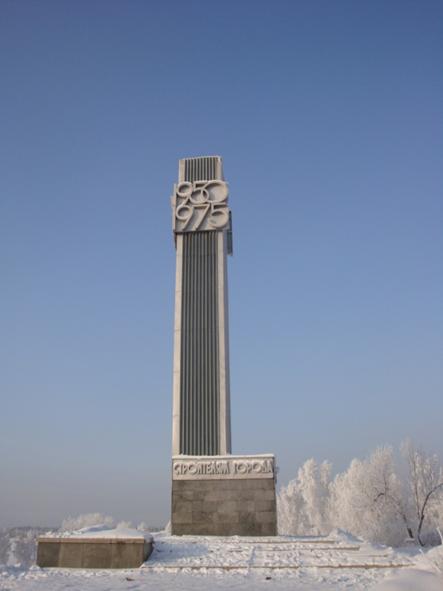 Обелиск «Строителям города»