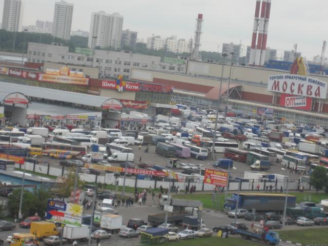 Торгово-ярмарочный комплекс «Москва» в Люблино
