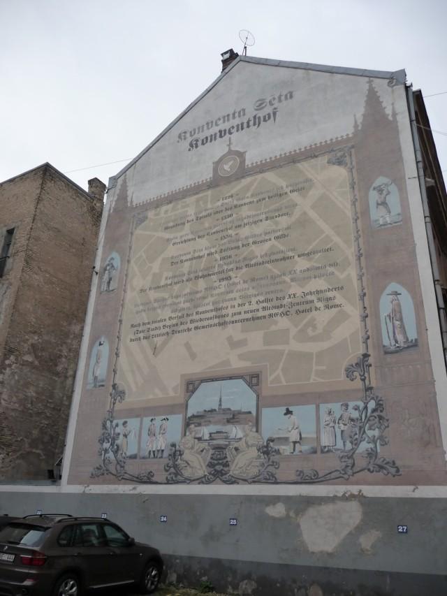 При входе в Старый Город историческое панно