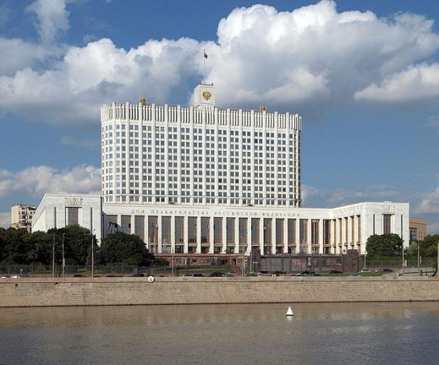 Российский «Белый Дом» на Краснопресненской набережной