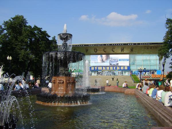 Фонтаны на Пушкинской площади