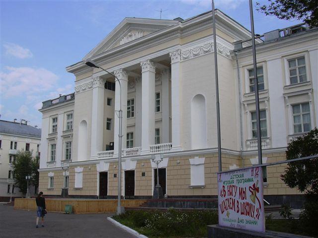 Дом культуры им. Н. Островского