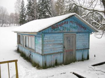 Бывшая лодочная станция