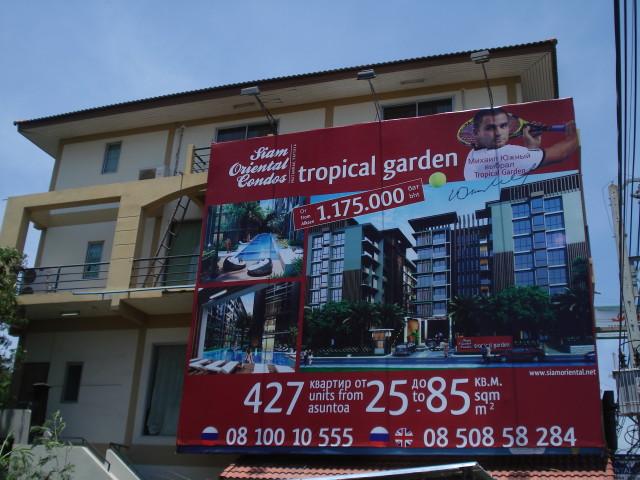 Пример рекламы по продажам квартир