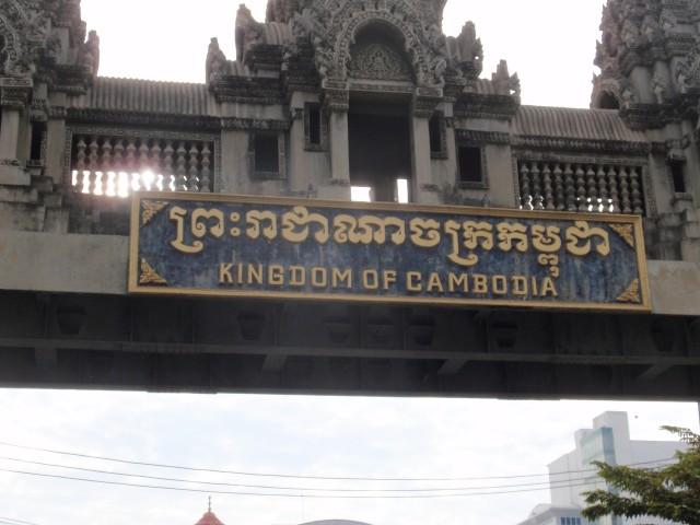 Справа от этой арки оформляется виза в Камбоджу