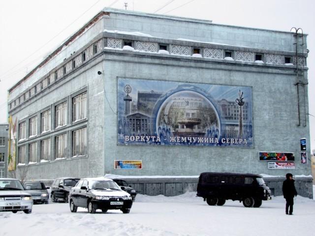 Как я понимаю, такая социальная реклама на зданиях свойственна только северным городам, на Большой земле подобные проявления искусства встретить сложно. Кстати, обратите внимание на автопарк. В городе много отечественных автомобилей
