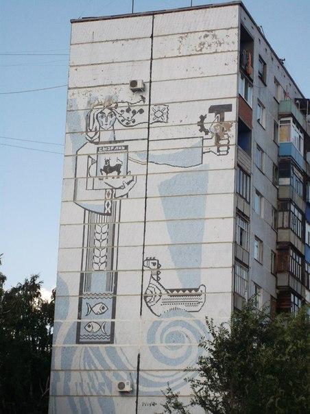 Советский арт на здании