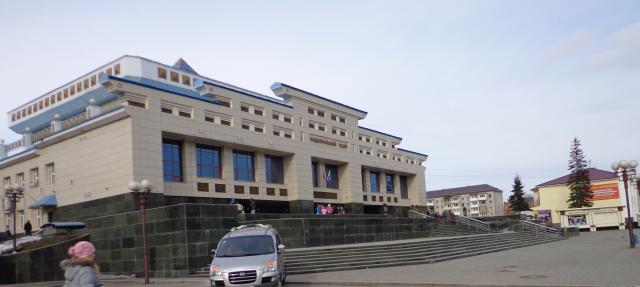 Национальный драматический театр имени Кучияка П.В.