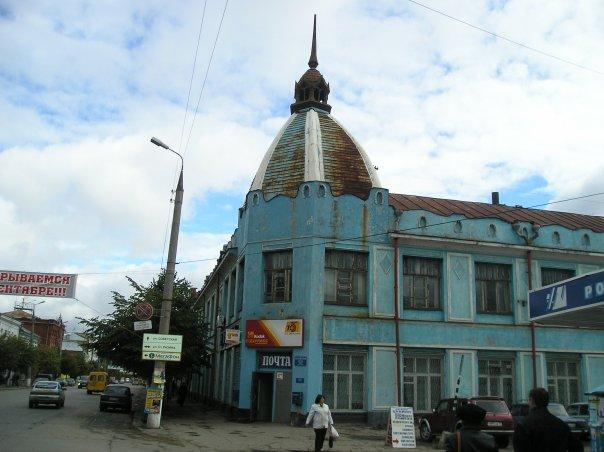 Ул. Советская, вид на здание почты