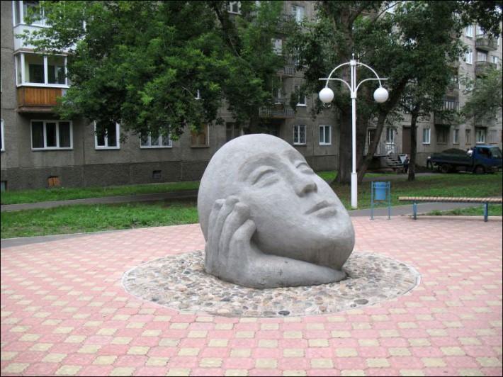 Скульптура Мечтатель