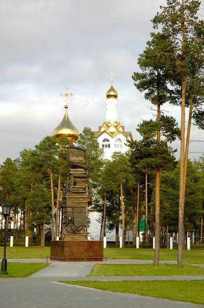 Храм Петра и Павла (сентябрь), г. Когалым