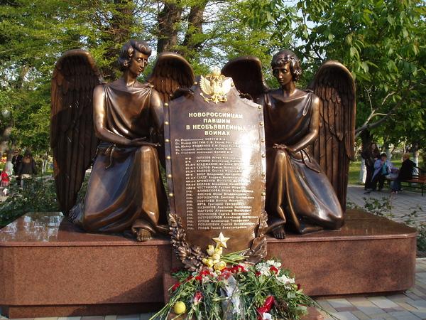 Памятник в парке им. Фрунзе, расположенном недалеко от городского пляжа