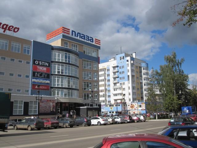 Торговый центр «Плаза»