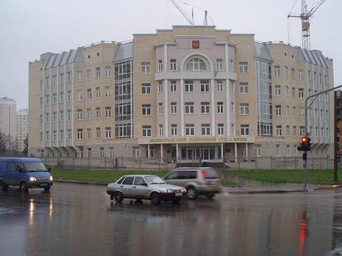 Первое в Москве здание суда построено в Крюково