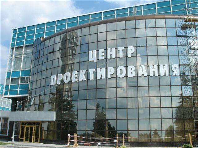 """НИИ молекулярной электроники и завод """"Микрон"""" (НИИМЭ и """"Микрон"""")"""