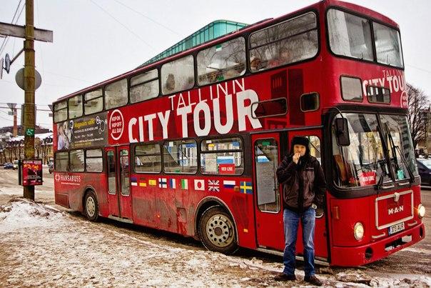 Автобус для туристов (обзорная по городу)
