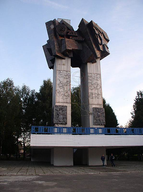 """Памятник """"200-летие Коврова"""" на площади Победы"""