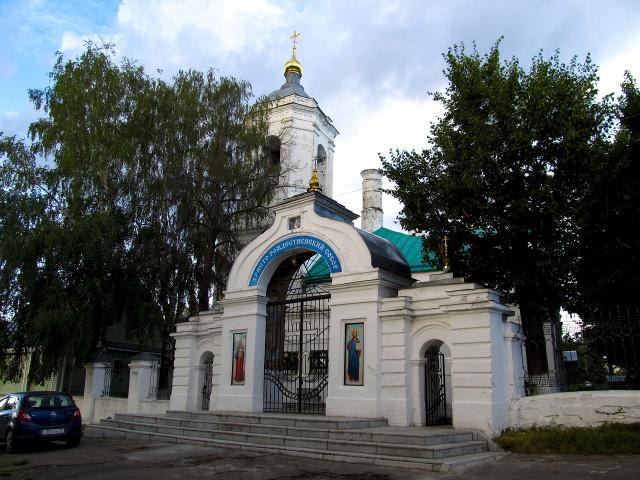 Христо-Рождественский собор