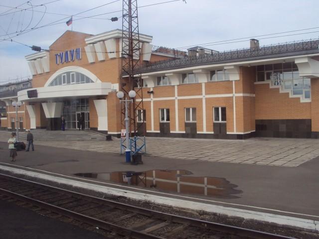 Железнодорожный вокзал г. Тулун