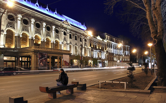 Центр Тбилиси