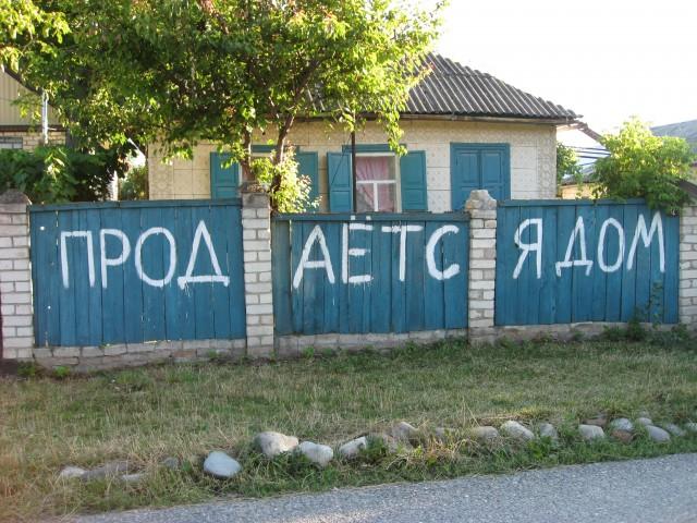 «Реклама» по ул. Рассадная