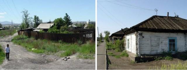 Городские окраины