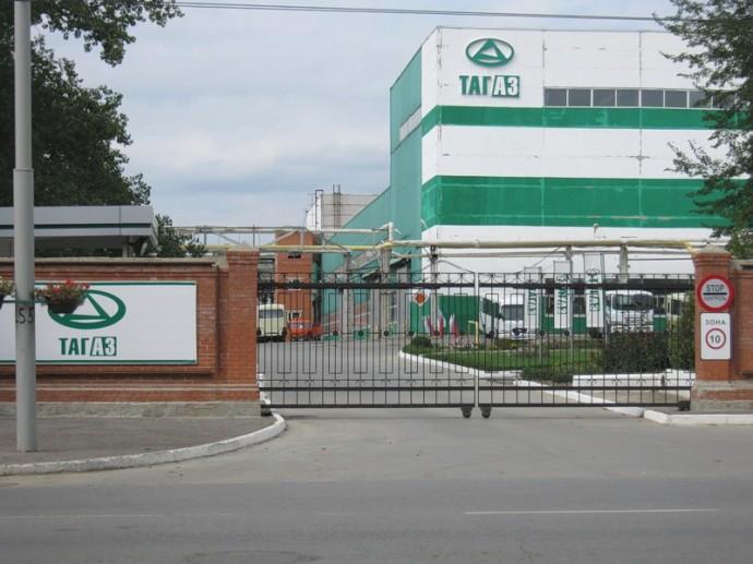Таганрогский автомобильный завод: не ТАЗ, не ГАЗ, а ТагАЗ!