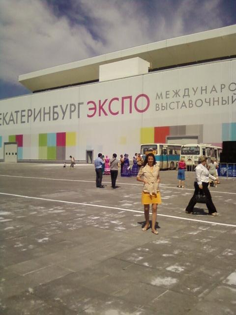 Выставка Екатеринбург Иннопром 2012