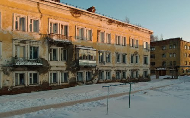 Красногорский тракт