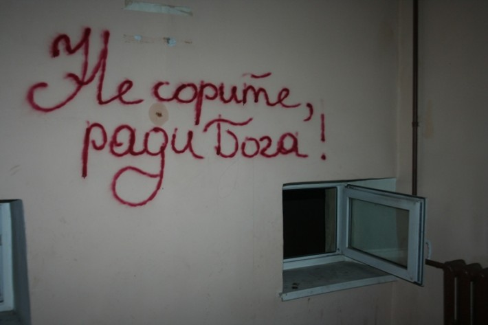 Не сорите, ради Бога. Петербуржские парадные