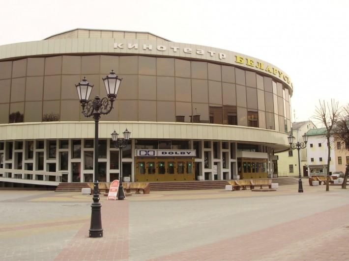Добро пожаловать в Беларусь