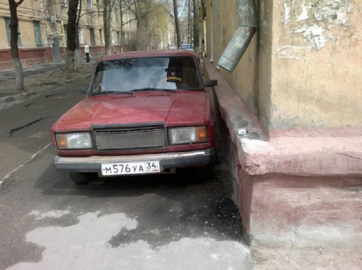 Тракторный район, ул. Клименко