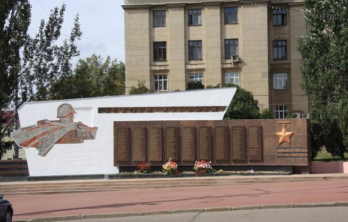 Курск, памятник Героям-Курянам