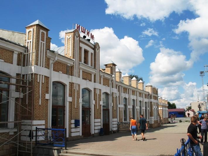 Здание ж/д вокзала